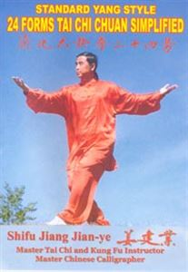 Picture of Standard Yang Style 24 Forms Tai Chi Chuan Simplified