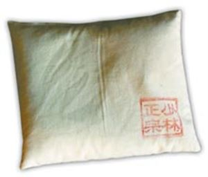 Picture of Shaolin Iron Palm Bag