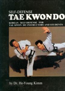 Picture of Self -Defense TaeKwondo Book