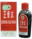 Picture of Zheng Gu Shui Liniment