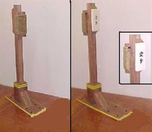Picture of Reversible Makiwara with Floor Stand