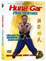 Picture of Hung Gar Five Animals DVD