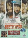 Picture of Bodyguards & Assassins [Blu-ray]