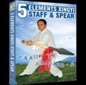 Picture for category Kung Fu Instructional DVD's