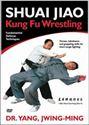 Picture of Shuai Jiao-Kung Fu Wrestling DVD