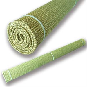 Picture of Tatami Straw Cutting Mat