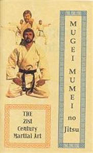 Picture of Mugei Mumei no Jitsu - Book