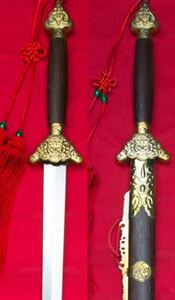 Picture of Long Chuan Straight Sword