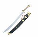 Picture of Spring steel broadsword with scabbard