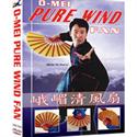 Picture of O-Mei Pure Wind Fan -DVD
