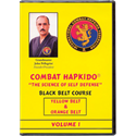 Picture of Combat Hapkido The Science of Self Defense Vol. 1